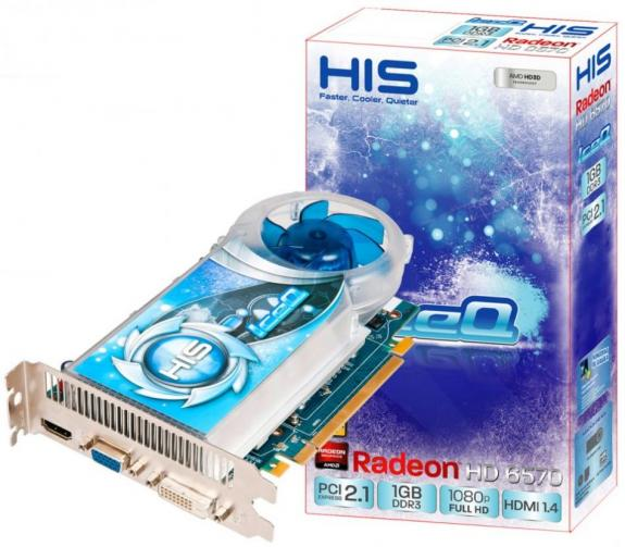 IceQ-ed Radeon HD 6570