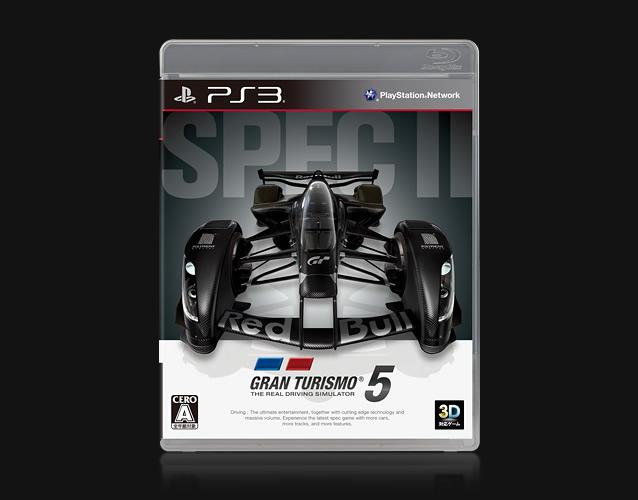 Gran Turismo 5 Spec II a fost anuntat oficial