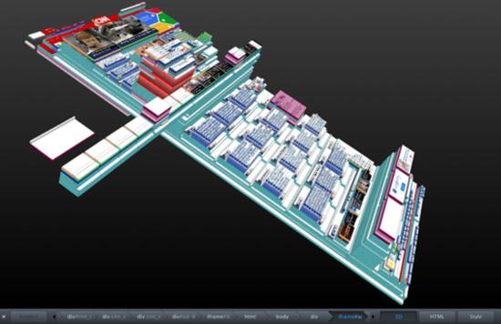 550x-ff-3d-simulator
