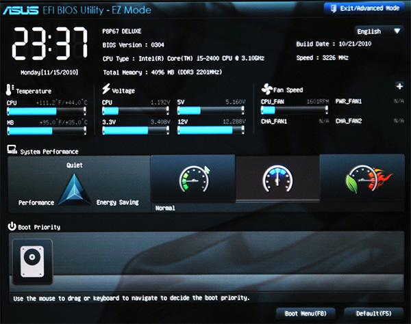 Aflati cum a schimbat UEFI vechiul BIOS