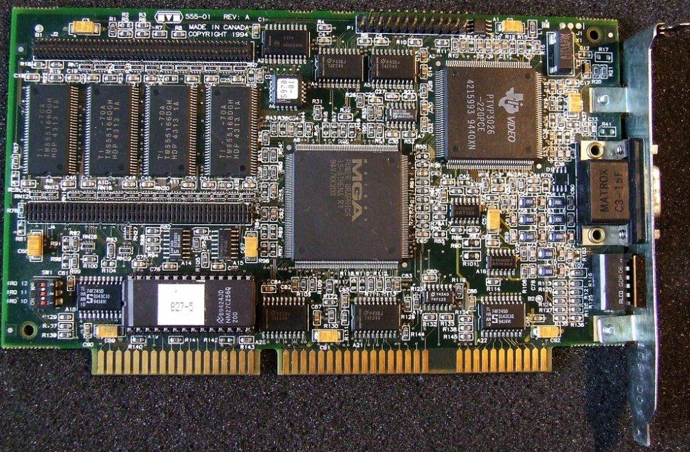 Ce este video RAM (VRAM)?
