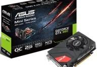 ASUS_GeForce GTX 960 Mini